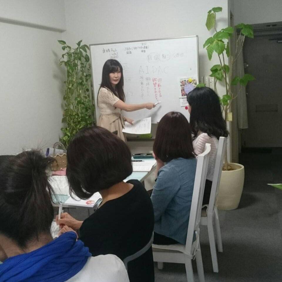 結婚相談所開業支援:恋愛コミュニケーションセミナー